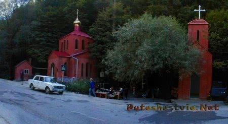 Православный комплекс Святая Ручка