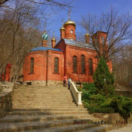 Православный комплекс Пустынь Святого Феодосия Кавказского
