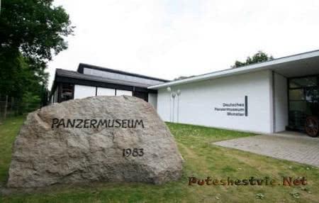 Музей танков в Мунстере
