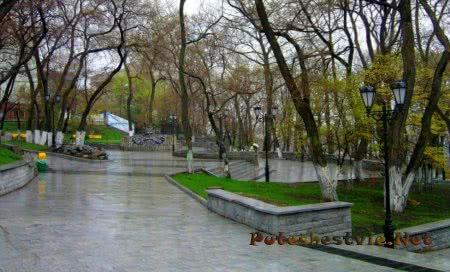 Адмиральский сквер — городской парк