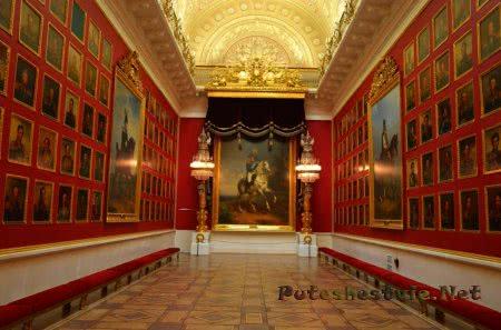 Военная галерея 1812 года Зимнего дворца