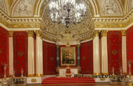 Петровский или Малый тронный зал