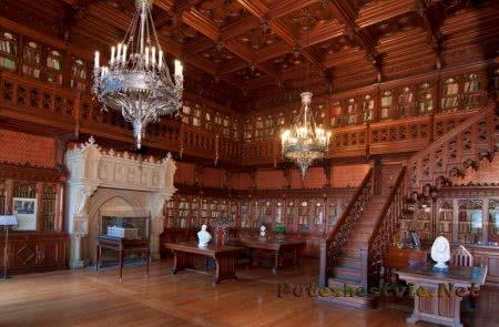 Библиотека Николая Второго