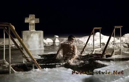 Праздник Крещения в России