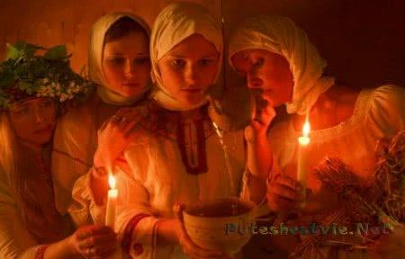 Святочные обряды на Руси
