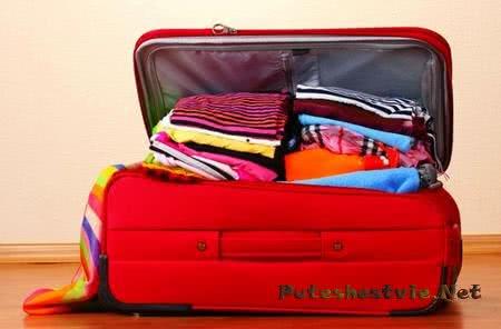 Правильная упаковка багажа на отдых