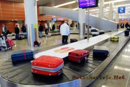 Потеря багажа в аэропорту и его розыск