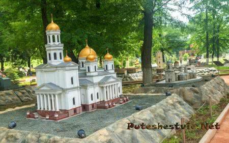 Тематический парк Крым в миниатюре