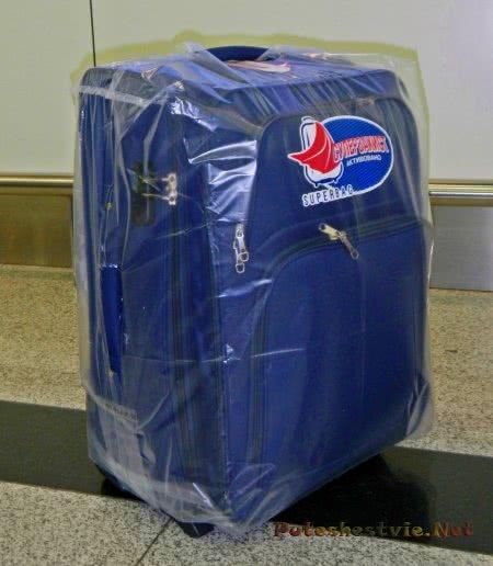 как подготовить чемодан к сдаче в багаж в аэропорту