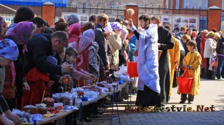 Праздник Пасхи в России