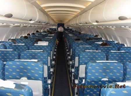 Места в хвосте самолета