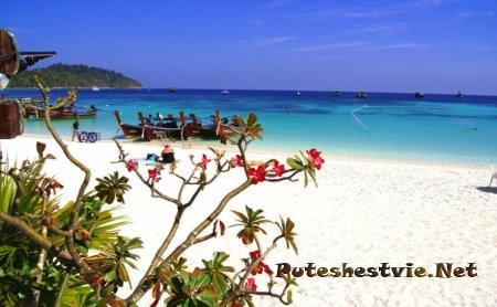 Пляж Dong Tarn Beach