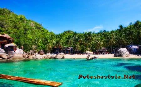 Пляжи Тао
