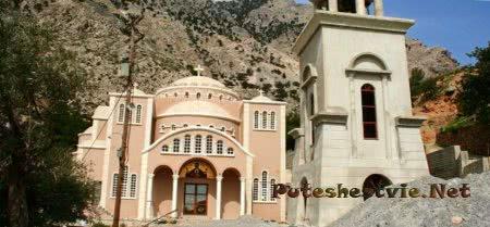 Монастырь Агиос Николаос