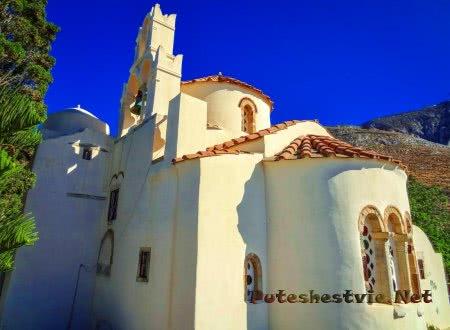 Церковь Пангея-Эпископы