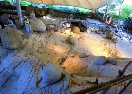 Ледниковый парк-музей
