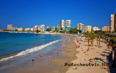 Пляж Ла Альбуферета