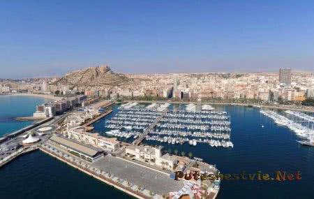 Город-курорт Аликанте в Испании