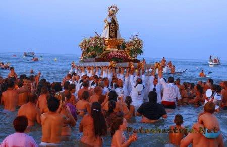 Праздник Святой Девы Кармен