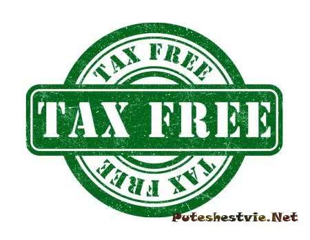 Возврат Tax Free в Испании