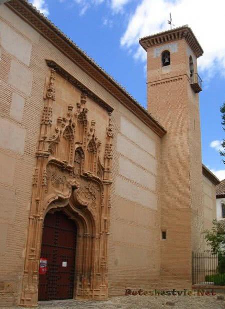 Монастырь Санта Исабель ла Реаль