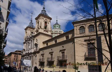 Базилика Сан-Хуан-де-Диос