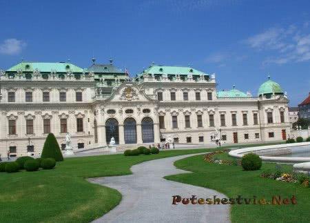 Бельведер – дворец-музей в Вене