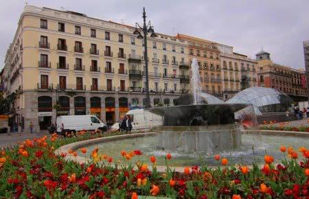 Дом Правительства Мадридской автономии
