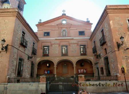 Церковь Сан-Хинеса