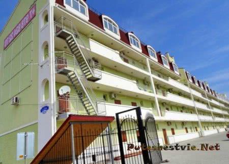 Апарт-отель «Дом у греческой Хоры»