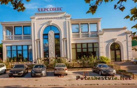 Бутик-Отель Апартаменты «Херсонес»