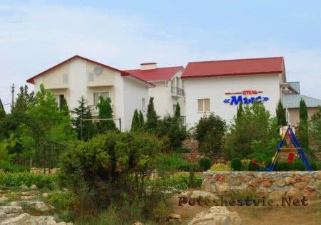 Гостиничный комплекс «Мыс»