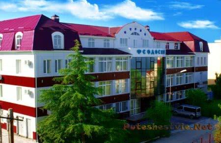 Гостиница «Феодосия»