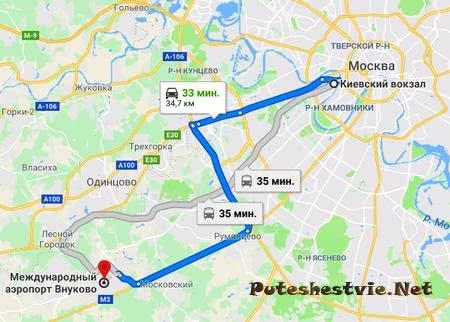 Киевский вокзал – Внуково: как и на чем доехать?