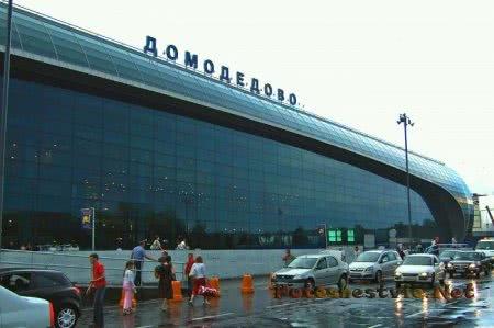 Как добраться с Павелецкого вокзала до аэропорта Домодедово?