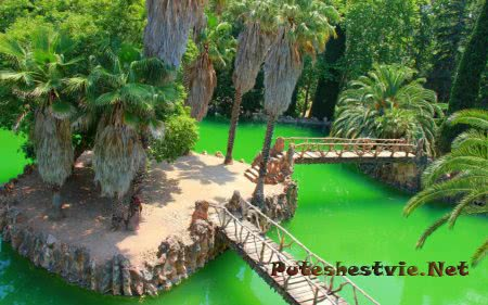 Парк Сама в Испании