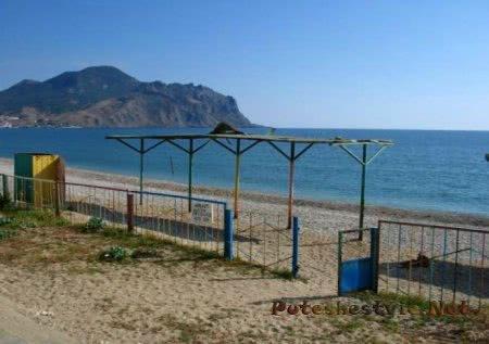 Отдых в Коктебеле в Крыму