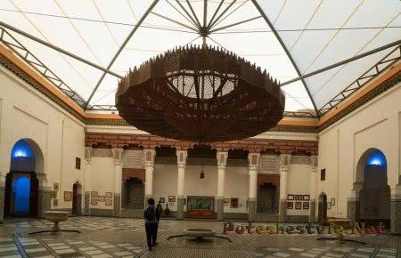 Музей современного и восточного искусства