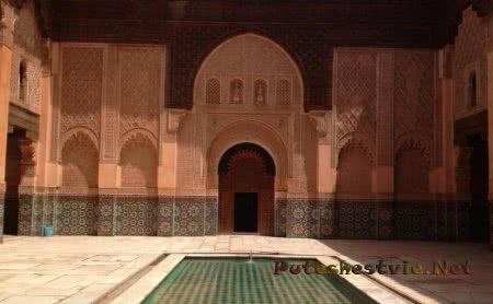 Медресе Али-бен-Юсеф