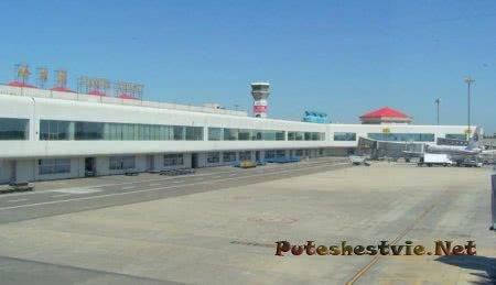 Международный аэропорт Тайпин в Харбине