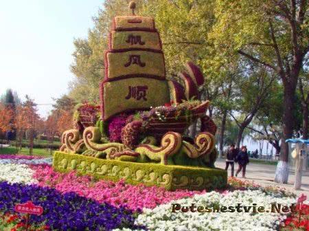 Парк имени Сталина