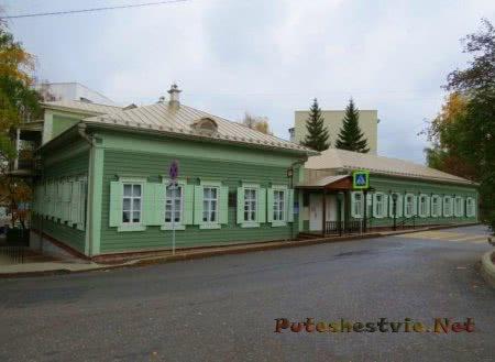 Дом-музей Аксакова