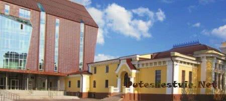 Художественный музей имени Нестерова
