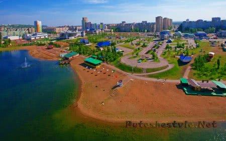 Парк «Кашкадан»