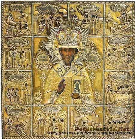 Икона Николая Угодника Мирликийского