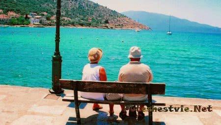 Лучшие страны для отдыха пожилых людей