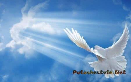 Праздник «Прощеное воскресенье»