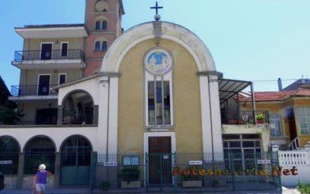 Собор Сан-Луиджи Гонзага