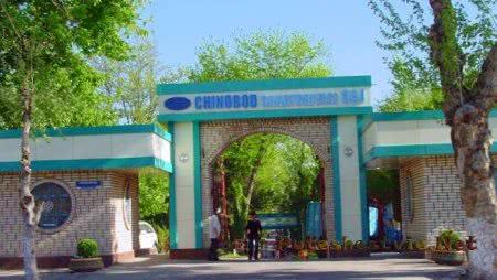 Санаторий «Чинабад»