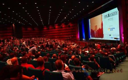 Международный кинофестиваль жанра фэнтези и фильмов ужасов